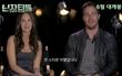 <닌자터틀 : 어둠의 히어로> '닌자터틀' 메간폭스 이벤트 소개 영상